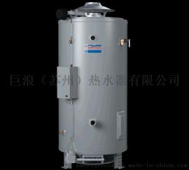 供应燃气热水器设备,99KW经典型号