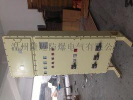 排水泵液位防爆控制柜
