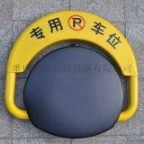 贵州冷轧钢板防撞遥控车位锁厂家直销价格合理