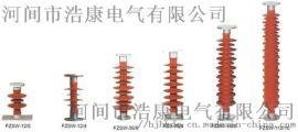 武汉复合支柱绝缘子FZSW-35/4-6厂家