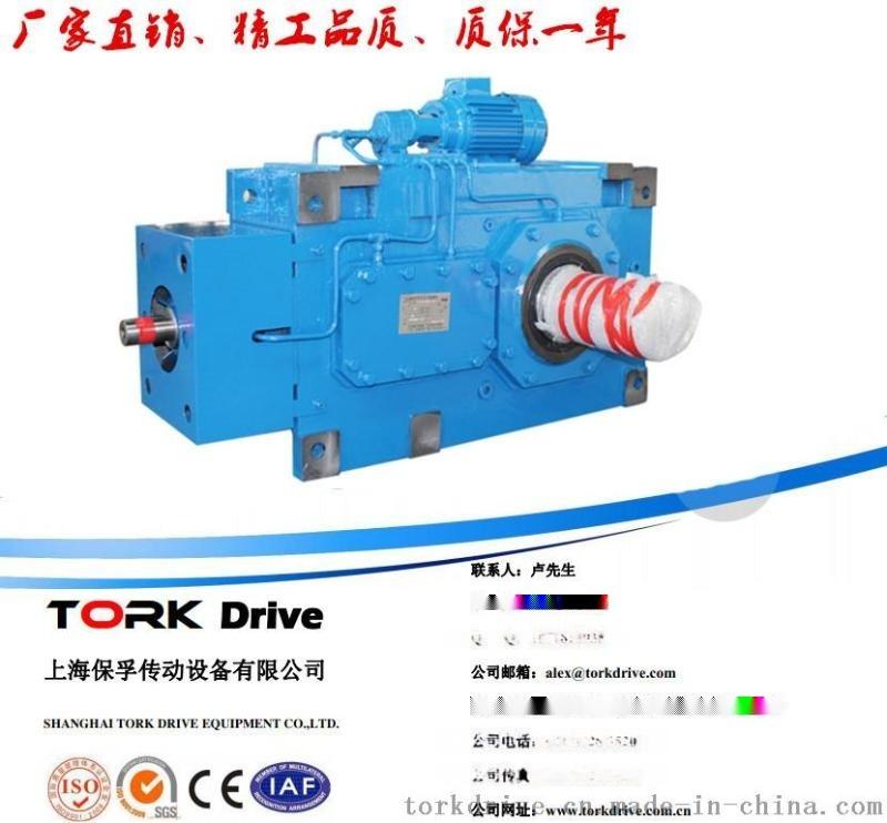 TORK/保孚厂家直销MB系列皮带机-驱动 直角轴齿轮箱减速机