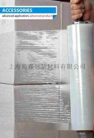 供应进口VCI气相防锈拉伸膜缠绕膜