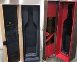 精緻禮品盒茶葉盒紅酒盒手工盒訂做
