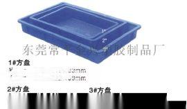 厂家生产直销塑料方盘 规格齐全结实产品周转塑料盒