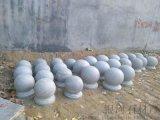 供应芝麻灰40石球 圆球路障 挡车石 质量放心