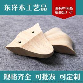 东洋木工艺 橱柜衣柜木拉手 办公室门拉手