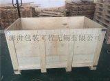 无锡澎湃厂家 专业定制 批发胶合板木箱