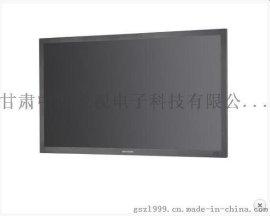 DS-D5043FL 液晶监视器 甘肃中联供应