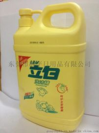 供應最優質的立白洗潔精廠家直銷