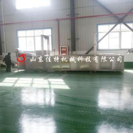 梅菜扣肉油炸机 广州连续油炸机