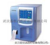 三分类血球仪全自动血细胞分析仪迈瑞BC-2600
