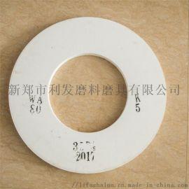 白刚玉砂轮 白钢玉平行砂轮片  白刚玉外圆磨床砂轮
