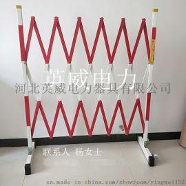 厂家直销 玻璃钢围栏 可伸缩围栏 便携带围栏
