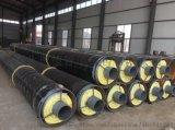 沧州钢套钢蒸汽保温管城市供暖必备材料
