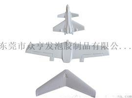 航空epp模型飞机 epp模型飞机 epp发泡板材