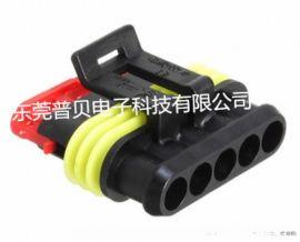 282089-1 汽车防水连接器 原装现货