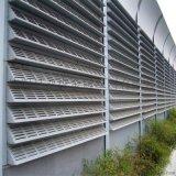 湖南高鐵隔音聲屏障 透明亞克力聲屏障 鋁板聲屏障