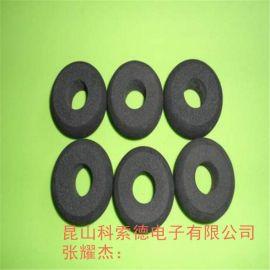 北京泡棉球、高弹EVA泡棉车轮研磨