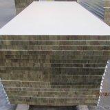 厂家生产 保温 隔热 防火 彩钢岩棉板