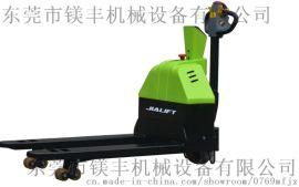 专业定制1.5吨电子秤叉车 电动电子秤搬运车