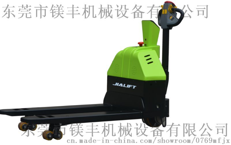 專業定製1.5噸電子秤叉車 電動電子秤搬運車
