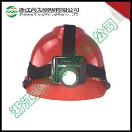 SW2210微型头灯_尚为SW2210移动作业灯