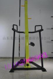 宁津健身器材厂家A极限攀爬机A垂直登山机