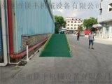 深圳移动式登车桥|手摇式移动式卸货平台