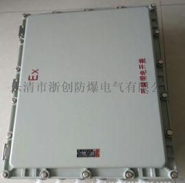 钢板焊接/不锈钢/铝合金防爆接线箱/端子箱/分线箱