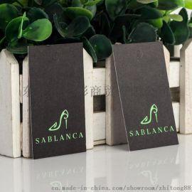 黑卡纸吊牌设计服装吊牌定做东莞智彤印刷厂