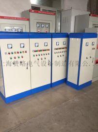 专业定制恒压供水控制柜 电气控制柜 变频控制柜 配电箱 自动化