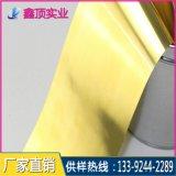 深圳高精H65黄铜带公差精密 0.64黄铜带特硬