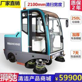 工厂物业全封闭扫地车全自动电瓶大型驾驶式扫地机