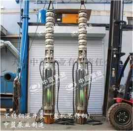天津厂家QJH全不锈钢深井潜水泵推荐
