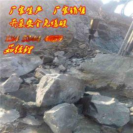 宜春开采石头设备破裂机分石机裂石器施工现场