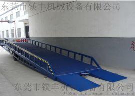 12吨升1.7米移动式登车桥 货柜车装卸液压升降台