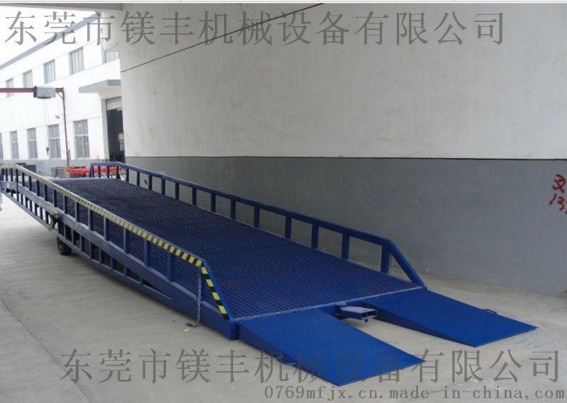 12噸升1.7米移動式登車橋 貨櫃車裝卸液壓升降臺