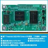 ixm6ul USB当作U盘 嵌入式核心板定制开发