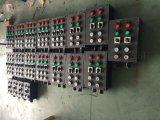 防水防腐按钮箱/FZC-S-A4D4K2G