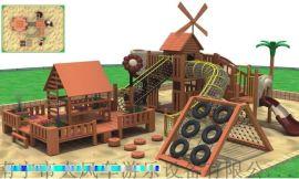 【大风车玩具】南宁幼儿园室外组合滑梯儿童游乐设备
