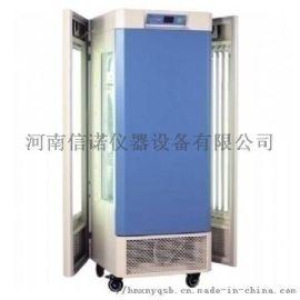 上海光照培养箱,智能光照培养箱厂家直销
