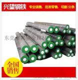 供应模具钢K460圆棒K460钢板热处理硬度