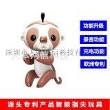 东莞工厂外贸指尖玩具指尖树赖儿童互动益智玩具
