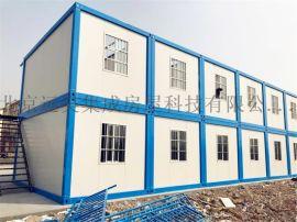 北京住人集装箱房屋 活动板房 临建房 箱式房