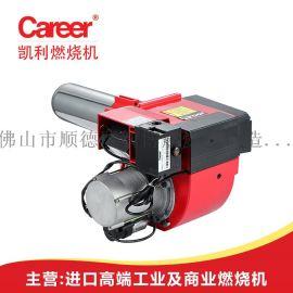 凯利燃烧机 双段火燃烧器 轻柴油燃烧机