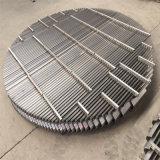 定做批发 不锈钢折流板除雾器