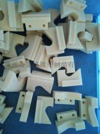 耐磨聚乙烯垫片 白色PE塑料异型件加工