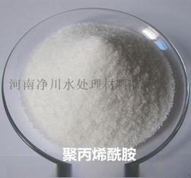 晋中洗煤厂煤泥脱水洗沙厂压泥专用阴离子聚丙烯酰胺