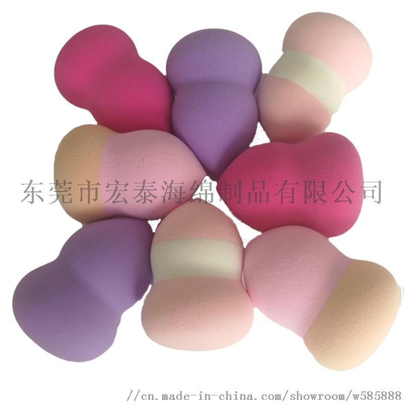 葫芦粉扑 化妆粉扑 彩妆蛋