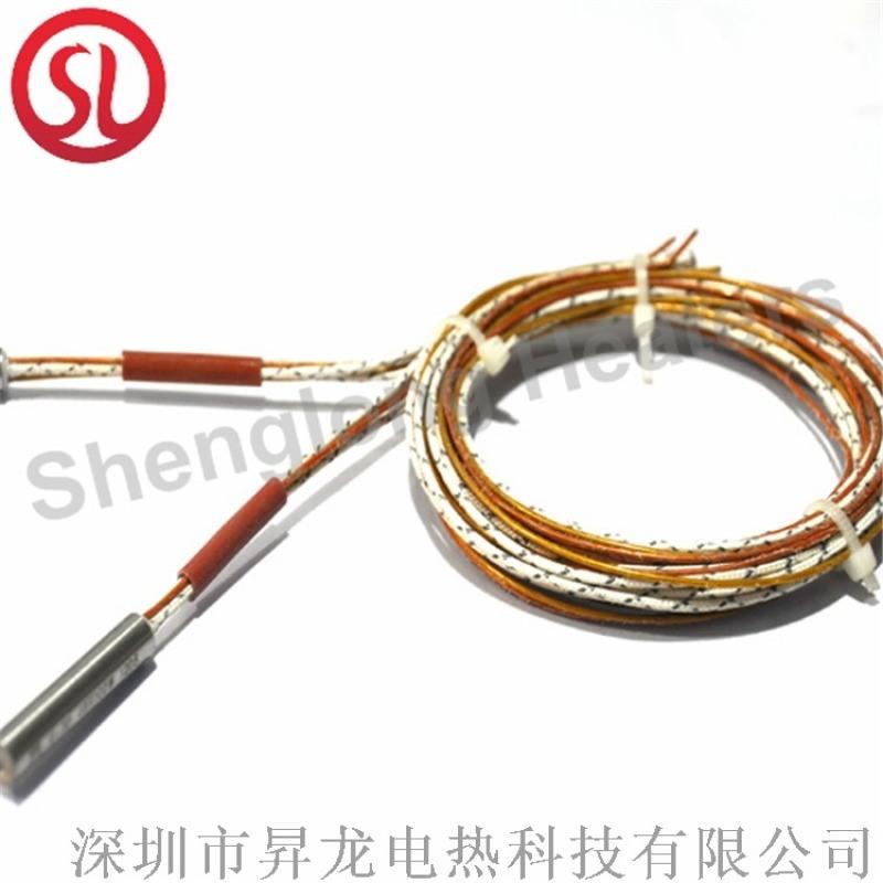 带接线端子单头电热管